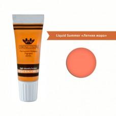 Liquid Summer «Летняя жара»