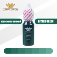 Пигмент Горьковато-зеленый (Bitter Green)