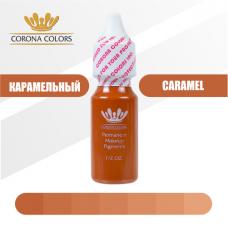 Пигмент Карамельный (Caramel)