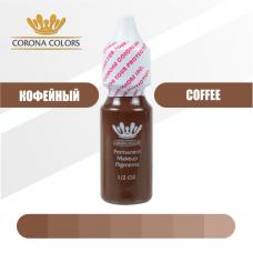 Пигмент Кофейный (Coffee) 15 мл