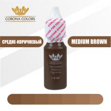 Пигмент Средне-Коричневый (Medium Brown) 15 мл
