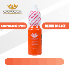 Пигмент Натуральный Оранж (Native Orange) 15 мл