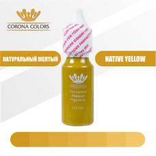 Пигмент Натуральный Желтый (Native Yellow) 15 мл