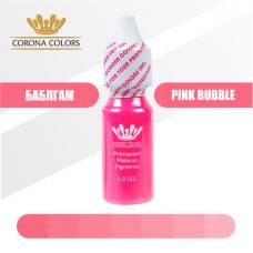 Пигмент Баблгам (Pink Bubble)