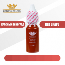 Пигмент Красный Виноград (Red Grape) 15 мл