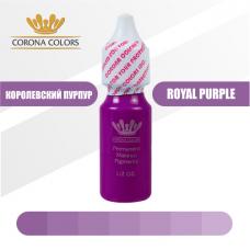 Пигмент Королевский пурпур (Royal Purple)