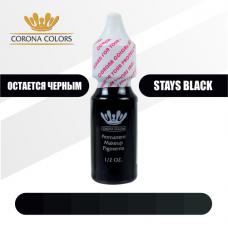 Пигмент Остается Черным (Stays Black) 15 мл