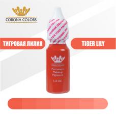 Пигмент Тигровая лилия (Tiger lily) 15 мл