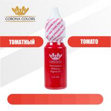Пигмент Томатный (Tomato) 15 мл