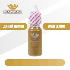 Пигмент Дикий Лимон  (Wild Lemon)